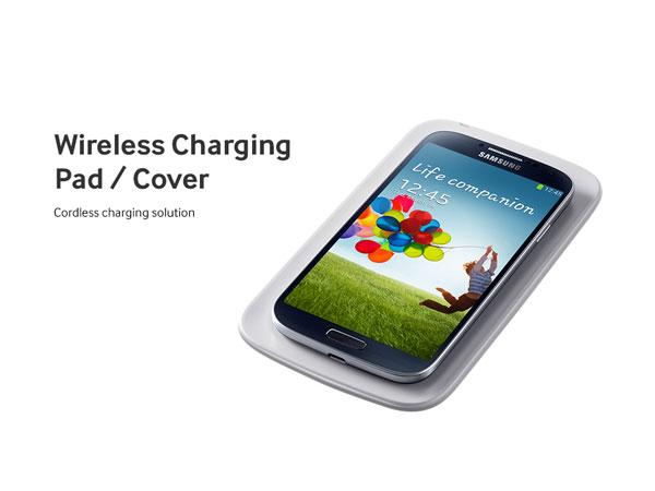 Galaxy S4 bežično punjenje