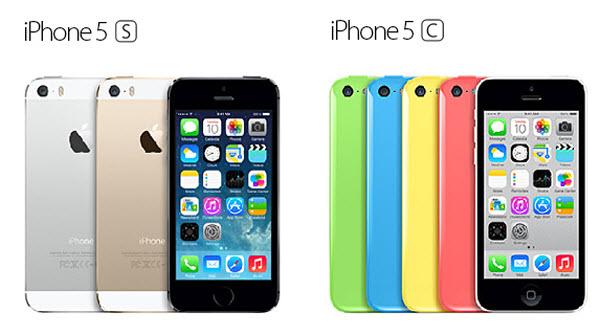 iphone 5S iPhone 5C cijene Hrvatska