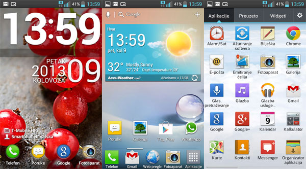 LG Optimus L5 2 test softver