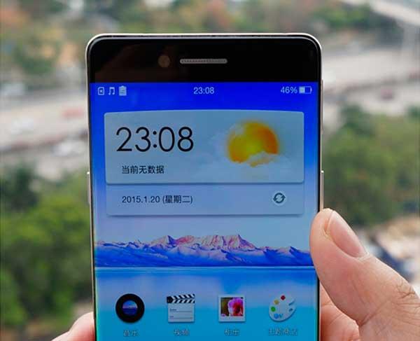 Oppo smartphone bez okvira zaslona