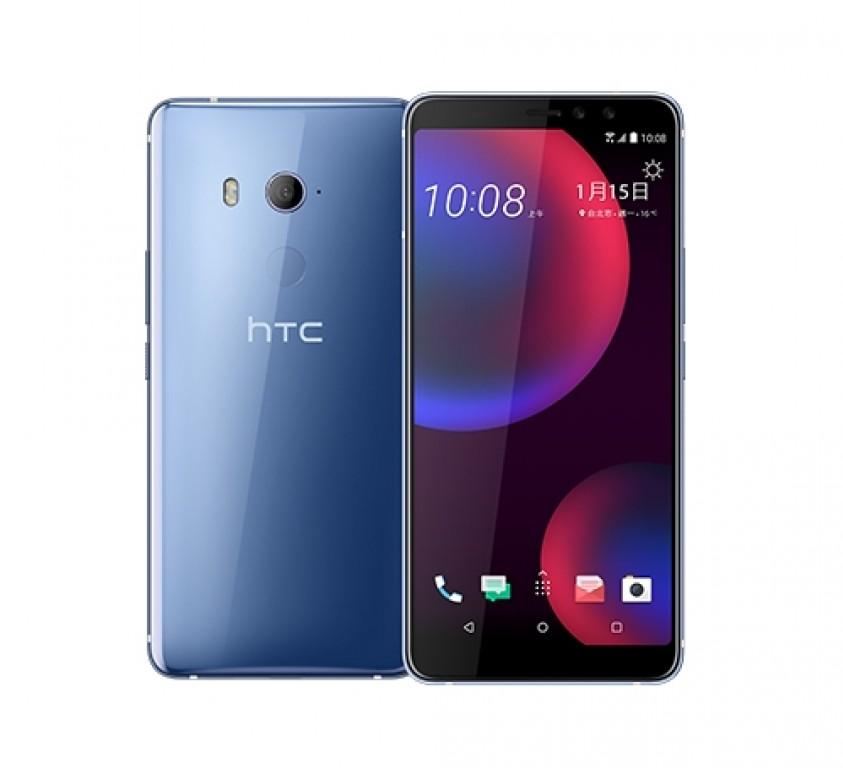 HTC U11 EYEs sada i službeno vani