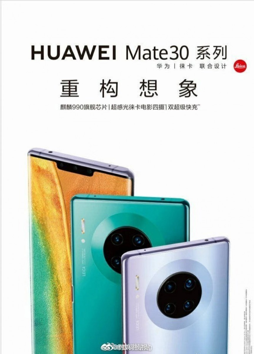 Službeni render potvrđuje dizajn Mate 30 Pro telefona