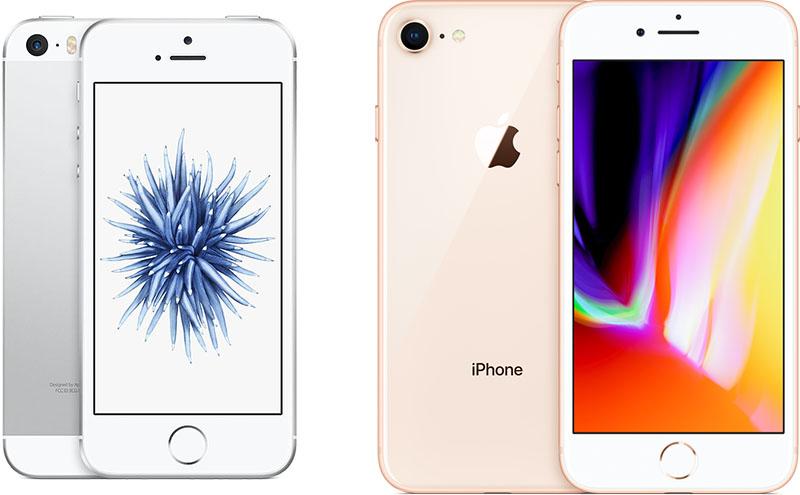 iPhone SE 2 navodno ipak stiže početkom iduće godine, dizajn posuđuje od iPhonea 8?