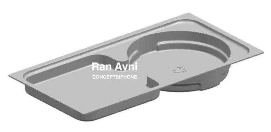 umetak iz iPhone 12 kutije