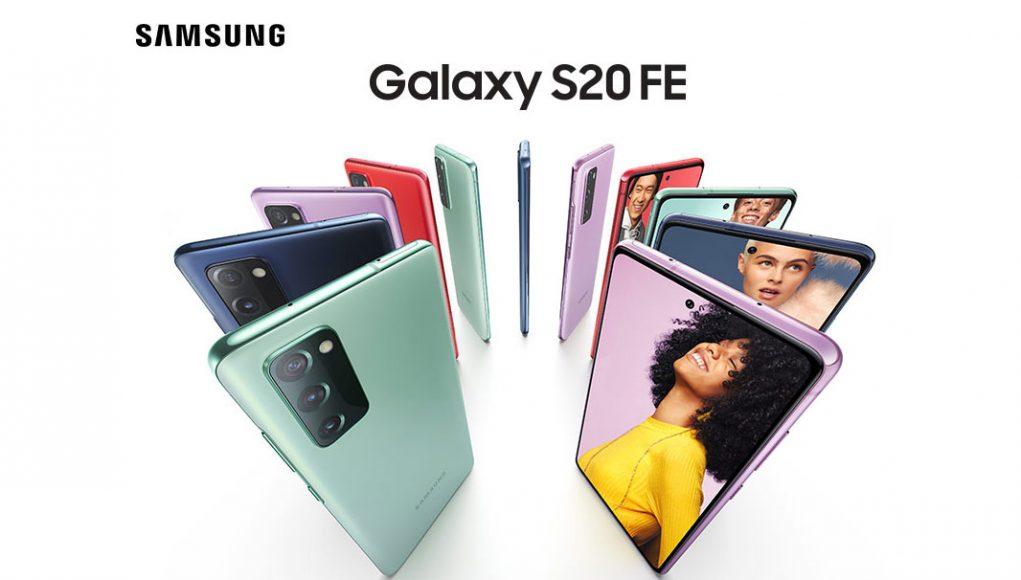 galaxy s20 FE cijena